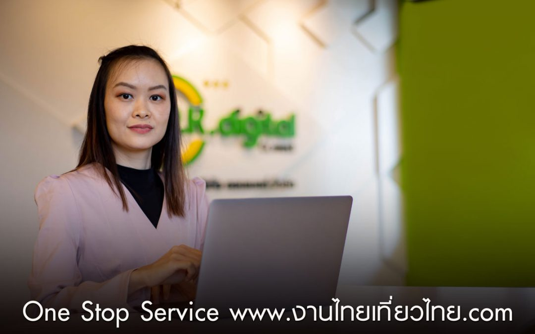 PK 4.0 – One Stop Service