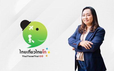 PKDC แต่งตั้งผู้บริหารฝ่ายขาย ไทยเที่ยวไทยโก